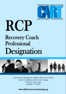 rcp-cover-new