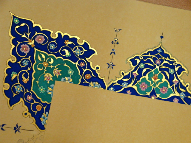 Student's work from Islamic manuscript illumination course at the Prince's School of Traditional Arts, London - See more at: http://ayeshagamiet.com/news/new-studio-and-new-islamic-art-courses-yay/#sthash.xu9sCnz5.dpuf