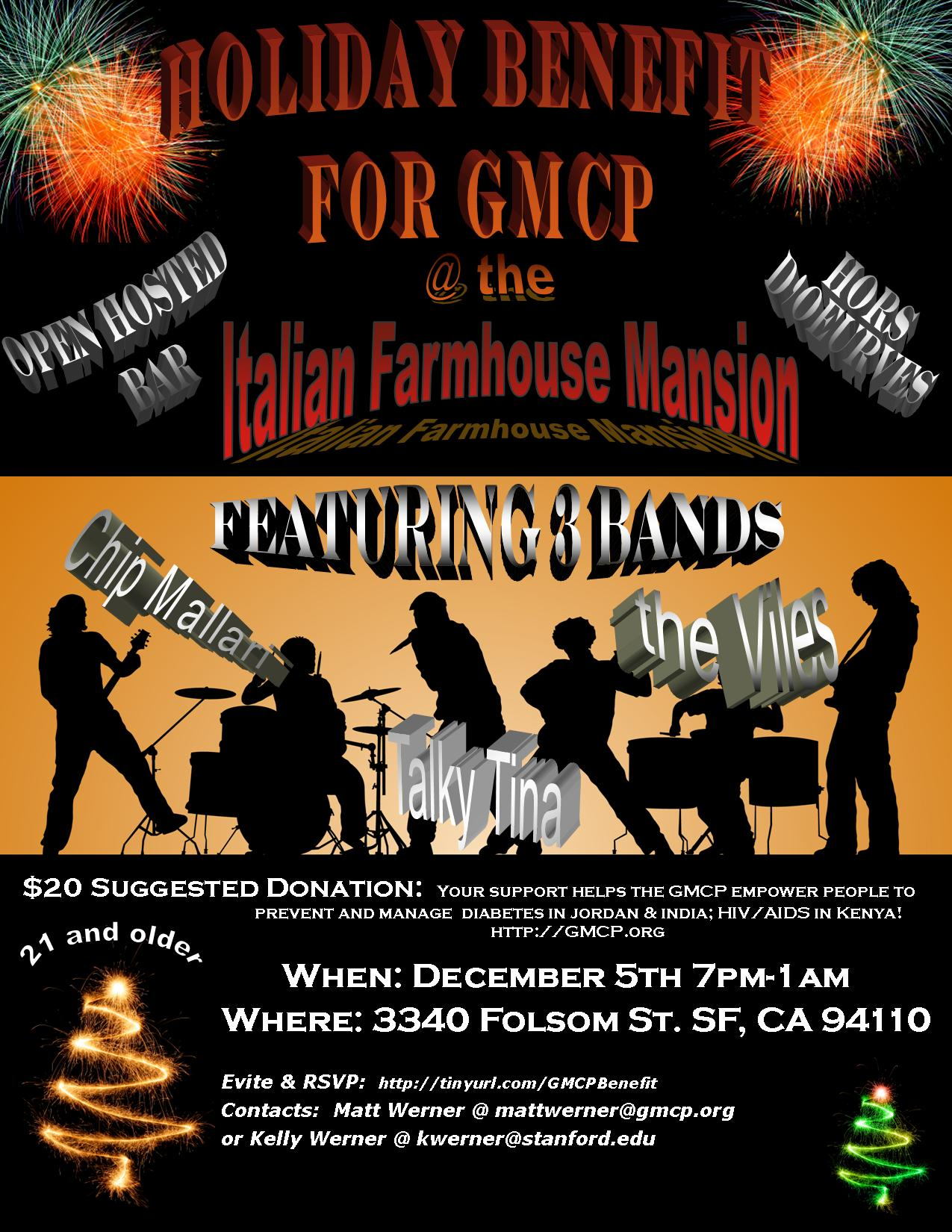 GMCP Holiday Benefit Party invitation