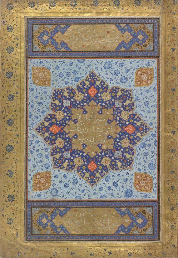 Persian Shamsa