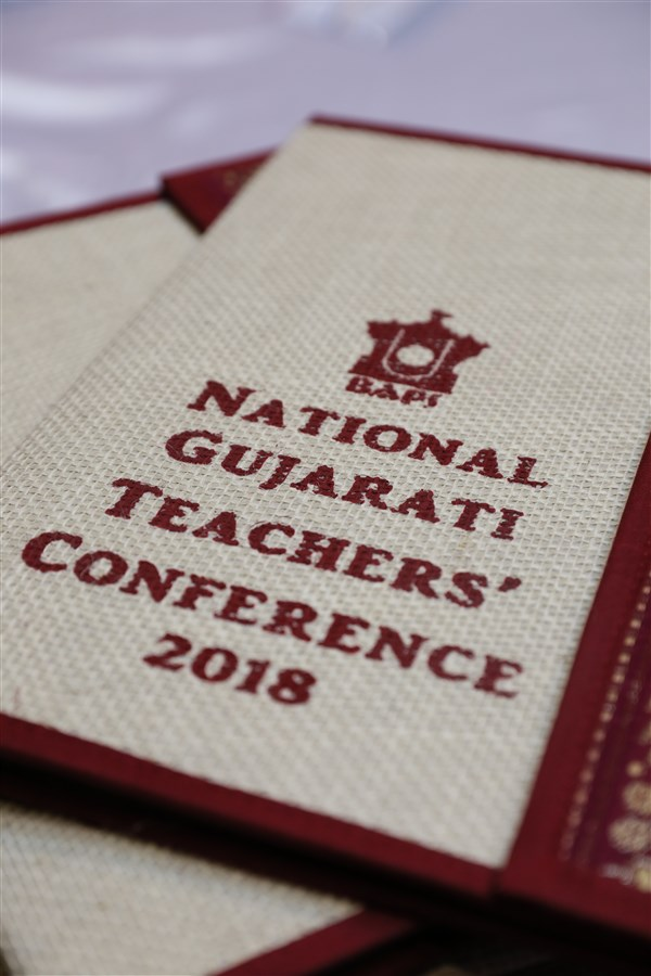 National Gujarati Teachers Conference - February 2018