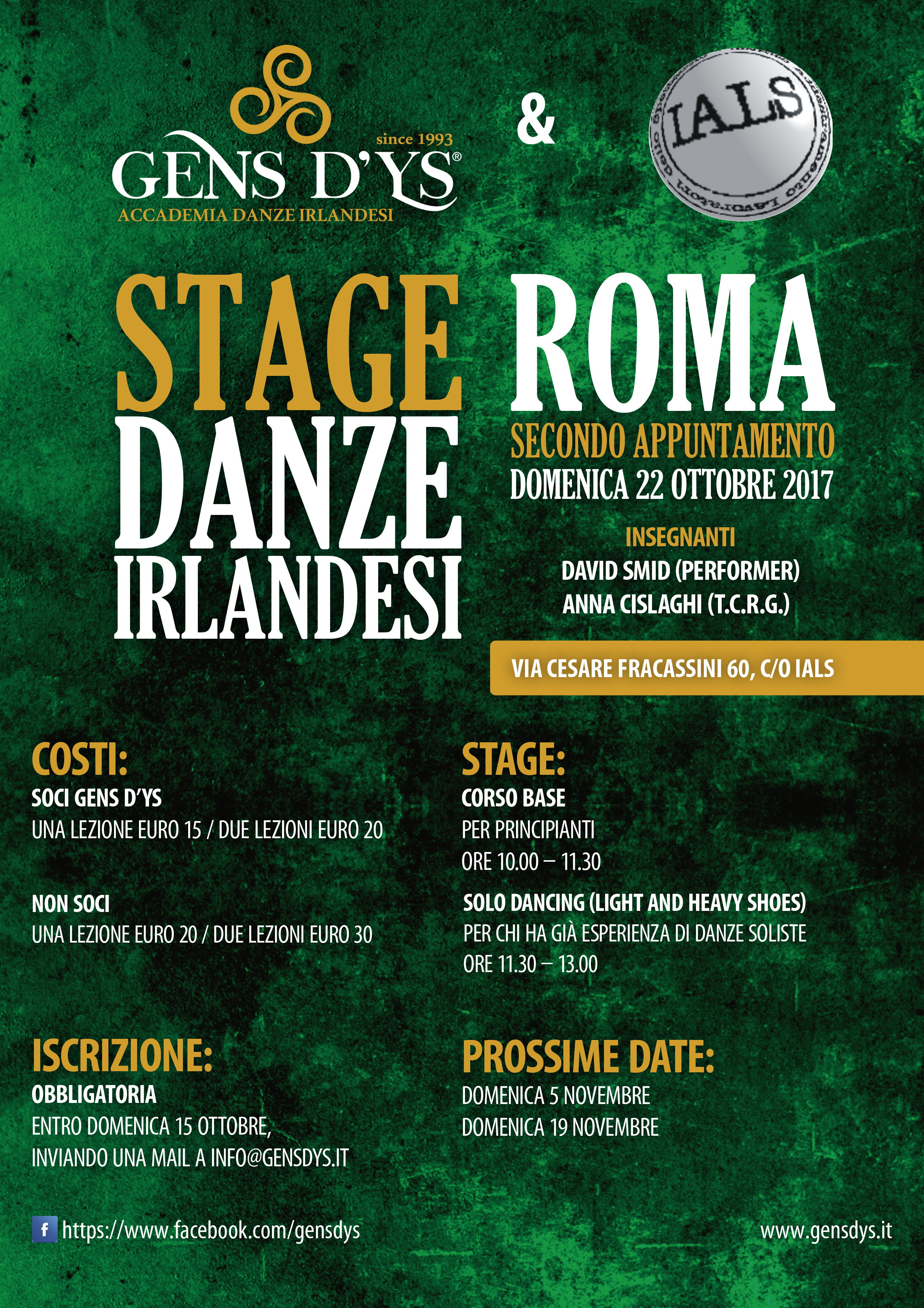Roma- Stage