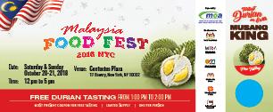 Free Durian Tasting Voucher