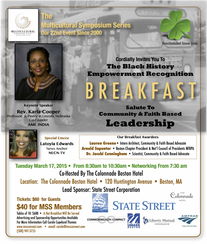 March 17th Breakfast Flyer
