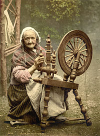 Golden Spinning Wheel