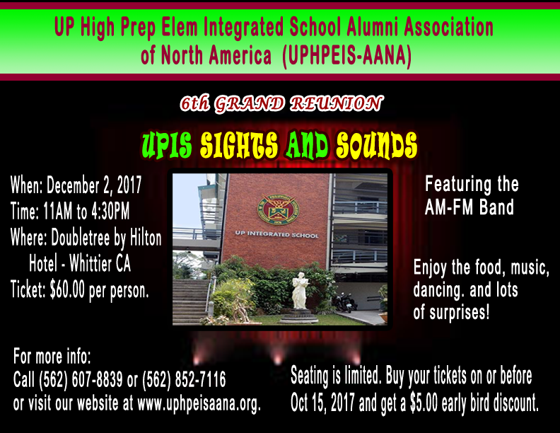 UPIS SIGHTS AND SOUNDS